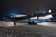 Antonov An-12BP (RA-11868) Atran